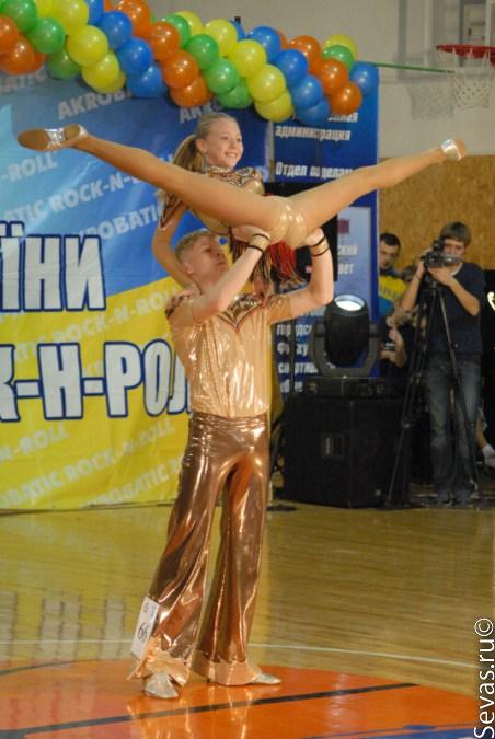 людям крымская федерация акробатического рок-н-ролла история студенчества