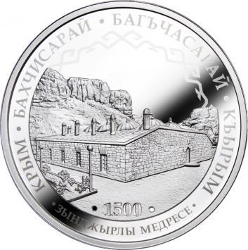Альфа банк монеты из драгоценных металлов 2 сантима 1937 года