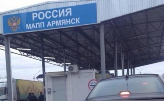 Перед Новым годом 11 тысяч человек пересекли границу Крыма с Украиной