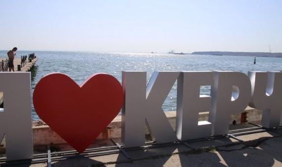 Власти отправили на ремонт разбитое «сердце» Керчи