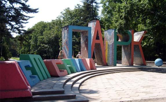 Администратор парка аттракционов в Симферополе расстрелял сотрудника из пневматики (фото)