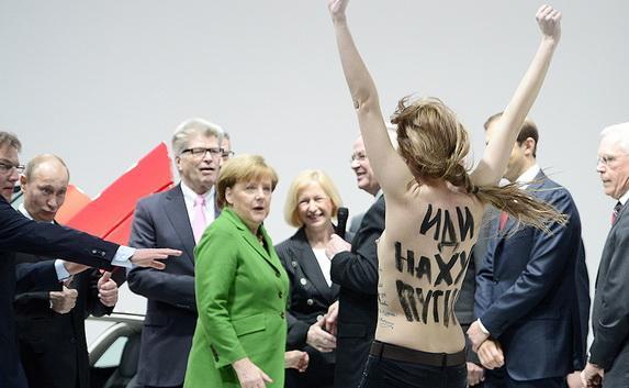 Активистки Femen предложили Эрдогану рагу из курдов в Париже
