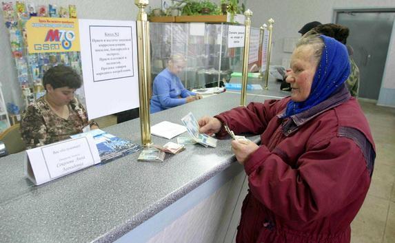 Как рассчитать пенсию по старости в россии