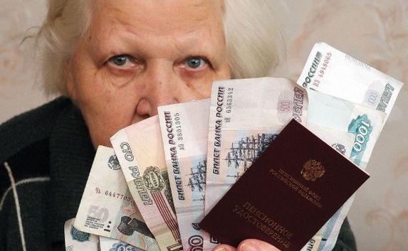 На сколько выросла пенсия с августа у работающих пенсионеров