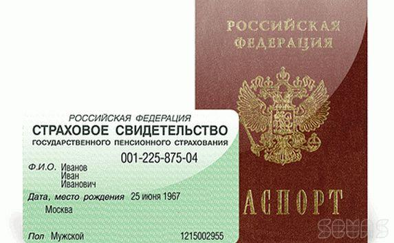 Получить пособия с 2015 года можно только по паспорту РФ и СНИЛСу