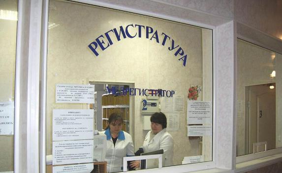 В поликлиниках Севастополя стали требовать плату за приём