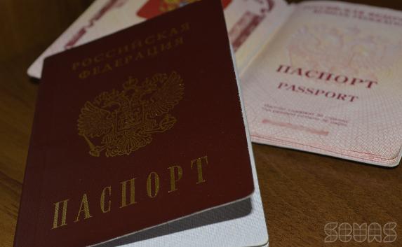 Помощь в оформлении загранпаспорта для московской области
