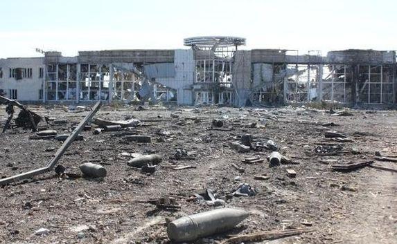 Донецкий аэропорт. Как кончали солдат ВСУ.