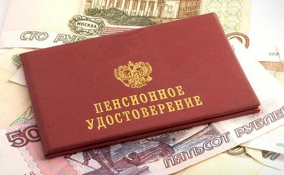 Транспортный налог для пенсионеров по пермскому краю