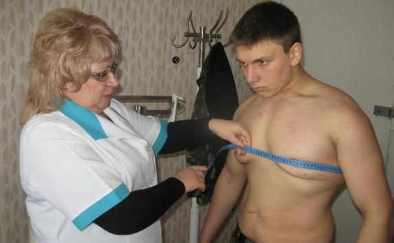 Детский медицинский центр на дзержинского саратов официальный сайт