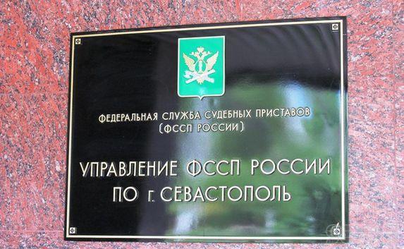 Севастопольца-должника не выпустили за границу