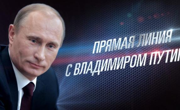 Как из Севастополя позвонить на «Прямую линию» с Путиным