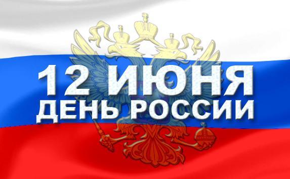Православный календарь на 2016 на каждый месяц