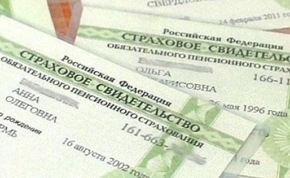 Как оформить СНИЛС усыновлённым детям в Севастополе