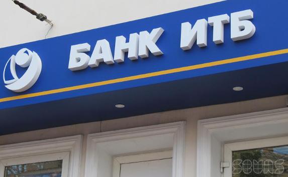 банки ограниченные в приеме вкладов 2015 список