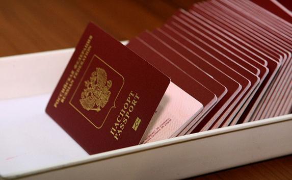 Что такое госуслуги оформления загранпаспортов