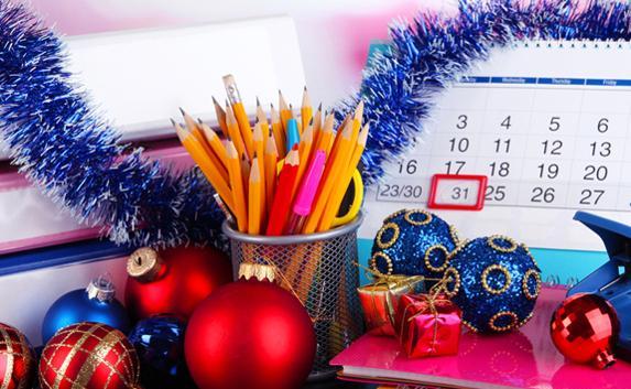 Народный календарь на 24 декабря