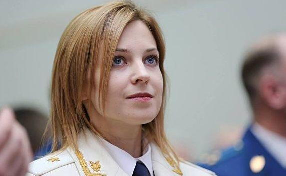ФСБ подарила Поклонской икону Богородицы для защиты прокуратуры