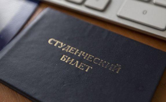 Выпускники из Крыма получат квоты во всех российских вузах