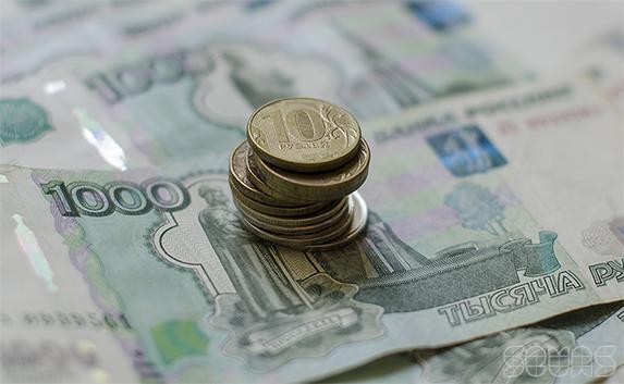 Бесплатные курсы для пенсионеров в москве вао