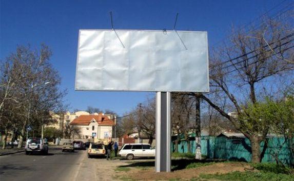 ФАС накажет власти за отсутствие схемы размещения рекламы