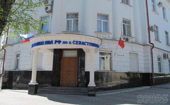 Севастополь опорные пункты полиции