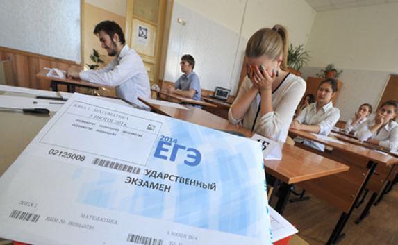 Севастопольские школьники сдадут ЕГЭ под видеонаблюдением
