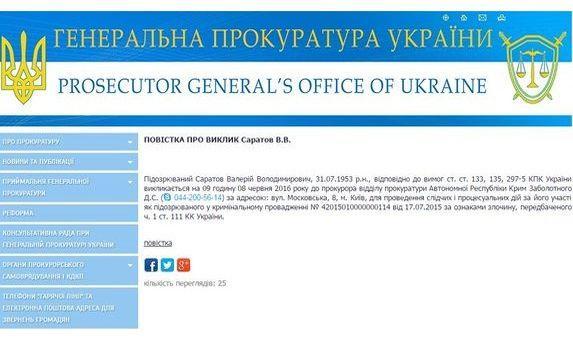 Умершего экс-мэра Севастополя ждут на допрос в Украину