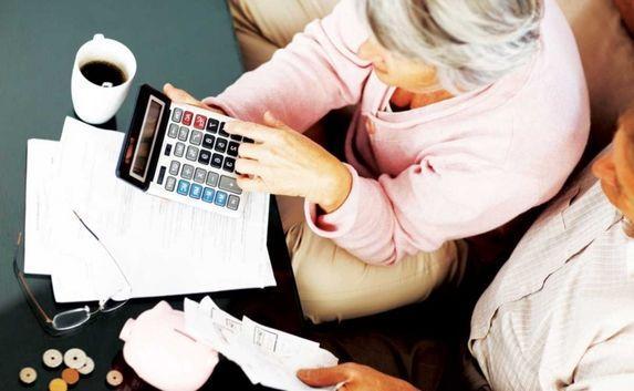 Новости по индиксации пенсии