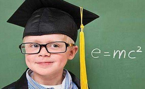 Для одарённых детей Севастополя утвердили стипендии