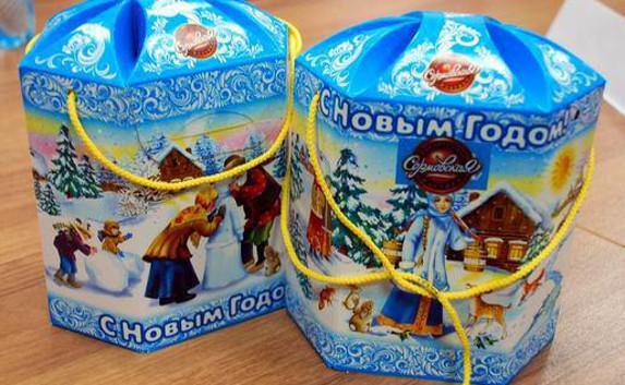 Подарки до 100 рублей детям 47