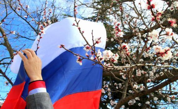 Афиша праздничных мероприятий 18 марта в Севастополе